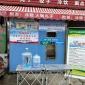 世韩LTLD 河南世韩水处理科技有限公司超纯水设备