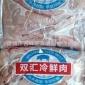 潍坊厂家供应-冷冻大花肠-火锅食材速冻食品