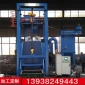 河南抛丸机厂家专业生产Q3210履带式自动上料双抛丸清理机 价格合理 详情来电